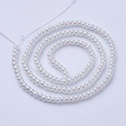 Перлина скляна, 3 мм, біла